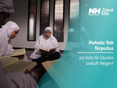 10.000 Al-Quran Untuk Negeri