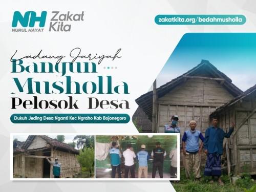 Jariyah Bangun Mushola Pelosok Desa